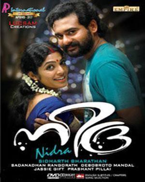 Nidra (2012 film) Buy Nidra 2012 DVD online