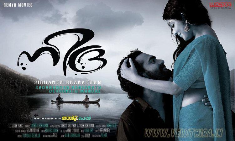 Nidra (2012 film) wwwvellithirainwpcontentuploads201202Nidra