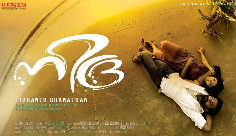 Nidra (2012 film) Nidra 2012 Movie Review Through the eyes of Raju mad about