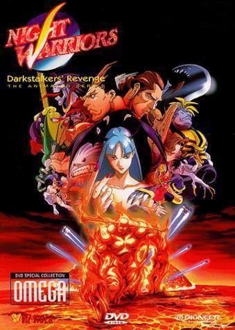Night Warriors: Darkstalkers' Revenge Absolute Anime Night Warriors Darkstalkers39 Revenge