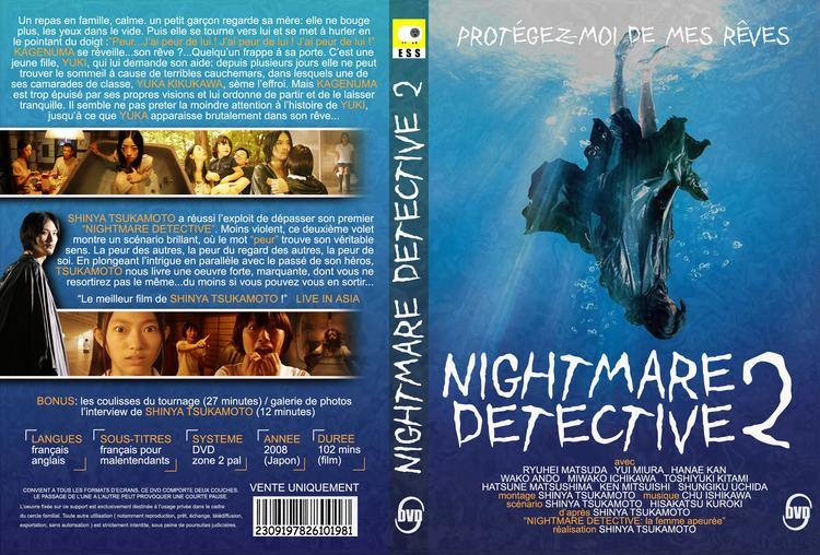 Nightmare Detective 2 Nightmare Detective 2 Photos Nightmare Detective 2 Images Ravepad