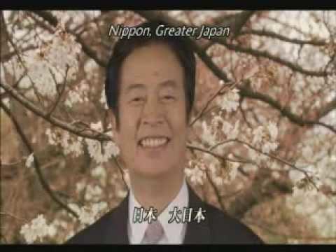 Nihon Igai Zenbu Chinbotsu httpsiytimgcomviwlrZknaMMhqdefaultjpg