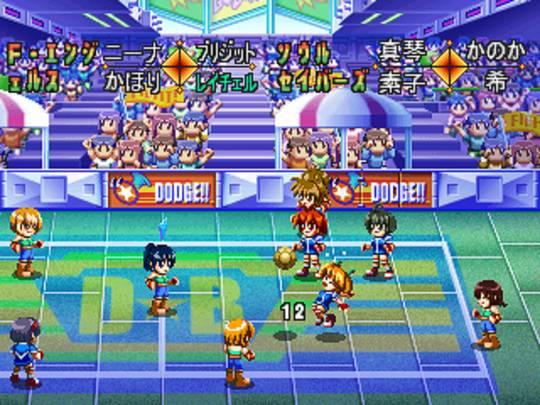 Nijiiro Dodge Ball: Otome Tachi no Seishun staticgiantbombcomuploadsoriginal9970892318