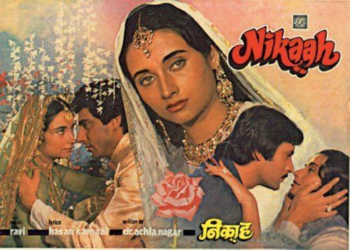Nikaah (film) Amazoncom Nikaah 1982 Hindi Film Bollywood Movie Indian