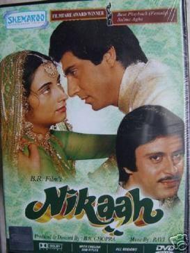 Nikaah (film) httpsuploadwikimediaorgwikipediaendddNik