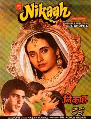 Nikaah (film) Lyrics of Nikaah Movie in Hindi