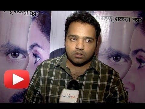 Nikhil Mahajan Nikhil Mahajan Talks About His Directorial Debut Pune 52 HD YouTube