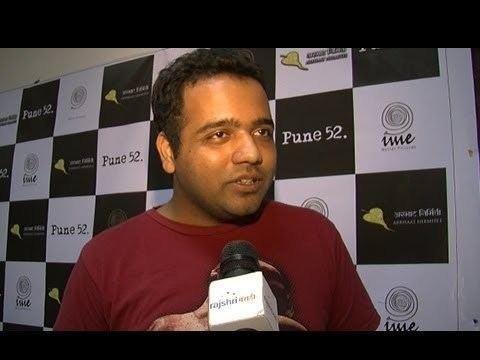 Nikhil Mahajan Marathi Movie Pune 52 Promotional Launch With Director Nikhil
