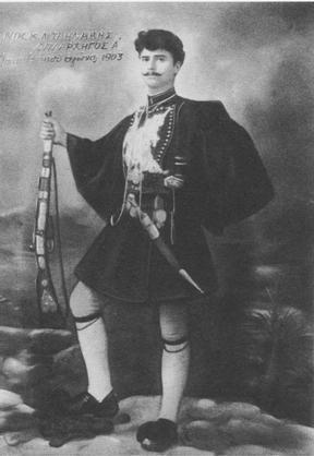 Nikolaos Dailakis
