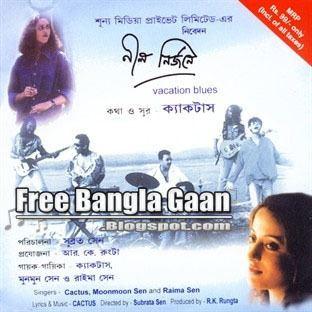 Nil Nirjane Download music free Nil