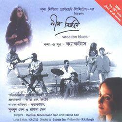 Nil Nirjane Nil Nirjane Bengali Band Mp3 Song Free Download