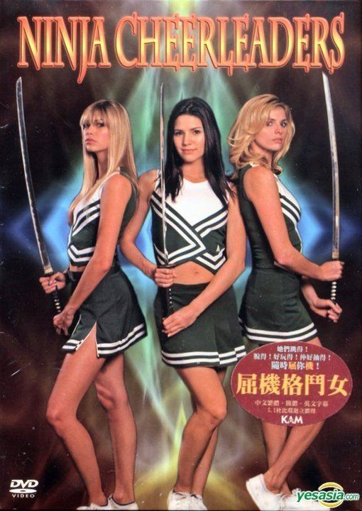 Ninja Cheerleaders YESASIA Ninja Cheerleaders DVD Hong Kong Version DVD Ginny
