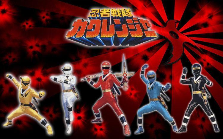 Ninja Sentai Kakuranger Ninja Sentai Kakuranger by blakehunter on DeviantArt