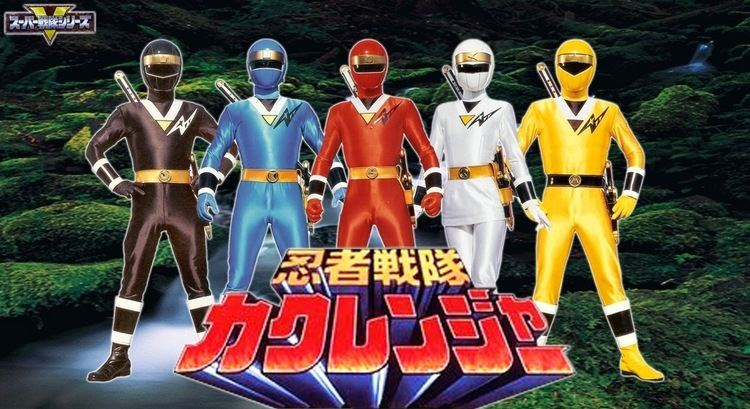 Ninja Sentai Kakuranger Ninja Sentai Kakuranger Episode Download Ryuzaki Logia