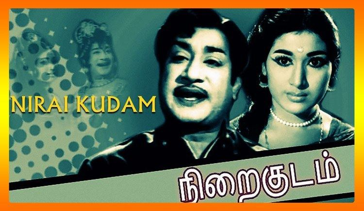 Nirai Kudam Nirai Kudam Tamil Full Movie Sivaji Ganesan Vanisree YouTube