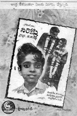 Nirdoshi movie poster