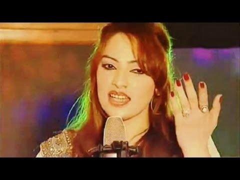 Nirmal Shah Jugni Lal Di Pakistani Full Video Song Best Of Nirmal Shah YouTube
