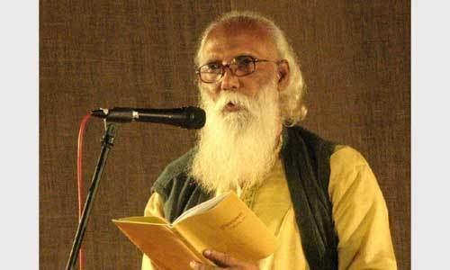 Nirmalendu Goon Poet Nirmalendu Goon Says TRENDS