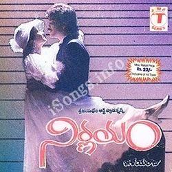 Nirnayam (1991 film) Nirnayam Songs free download