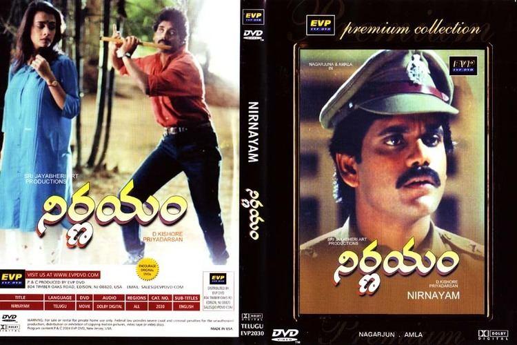 Nirnayam (1991 film) Description Nirnayam Telugu