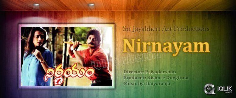 Nirnayam (1991 film) Nirnayam Telugu Movie Review Nagarjuna Amala Priyadarshan