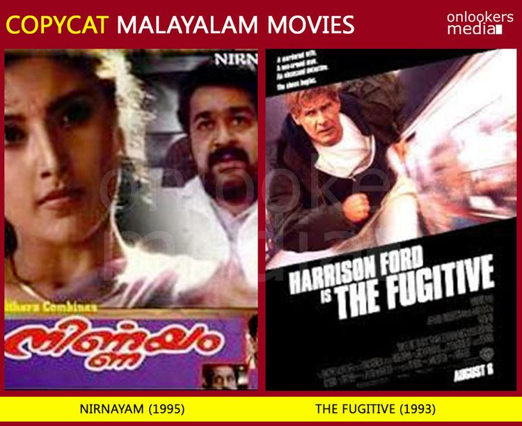 Nirnayam (1995 film) Nirnayam copied from The Fugitive 1993 onlookersmedia