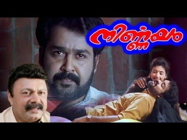 Nirnayam (1995 film) Past To Present Who Can Replace Mohanlal If Nirnayam Is Remade Now
