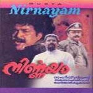 Nirnayam (1995 film) Movies 1995 Sangeethousecom Home of Indian Music