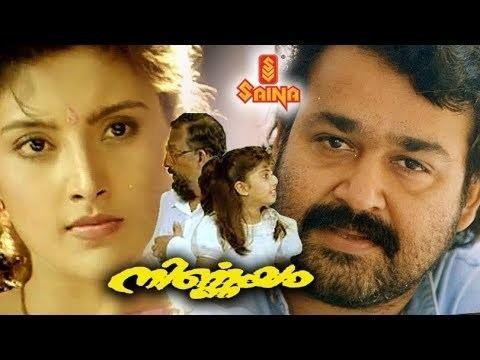 Nirnayam (1995 film) Malayalam Full Movie Nirnayam Mohanlal Heera Rajagopal