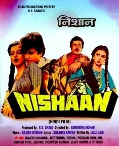 Nishaan (1983 film) movie poster
