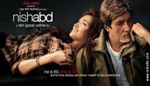 Nishabd Movie Review And The Tragedy Of Jiah Khans Life