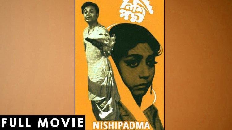 Nishi Padma Nishi Padma 1970 Full Length Bengali Movie Uttam Kumar