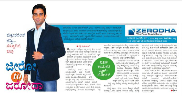 News featuring Nithin Kamath wearing a watch, black suit, white shirt, and blue jeans.