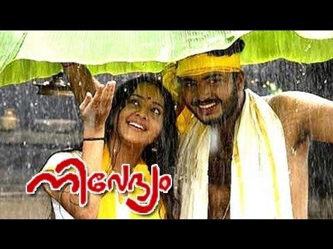 Nivedyam (2007 film) Malayalam Full Movie latest malayalam romantic movie Nivedyam
