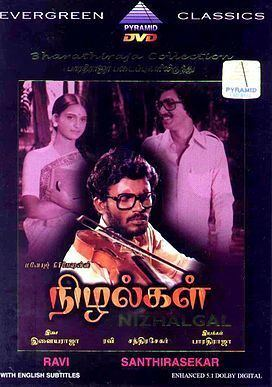 Nizhalgal movie poster