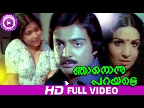 Njan Onnu Parayatte Malayalam Full Movie New Releases Njan Onnu Parayatte Mohanlal