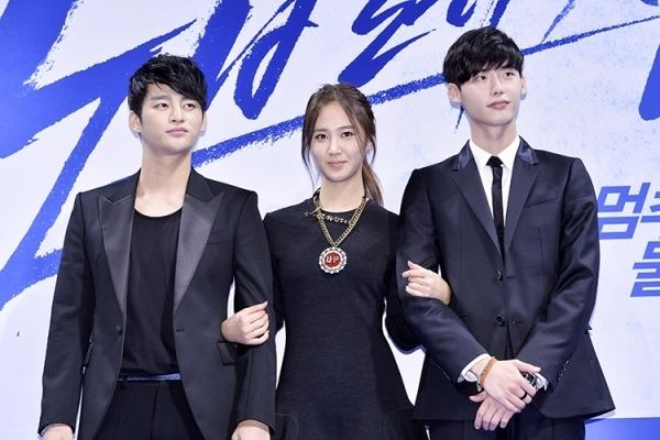 No Breathing Seo In Guk Lee Jong Suk and Yuris No Breathing Megabox Talk