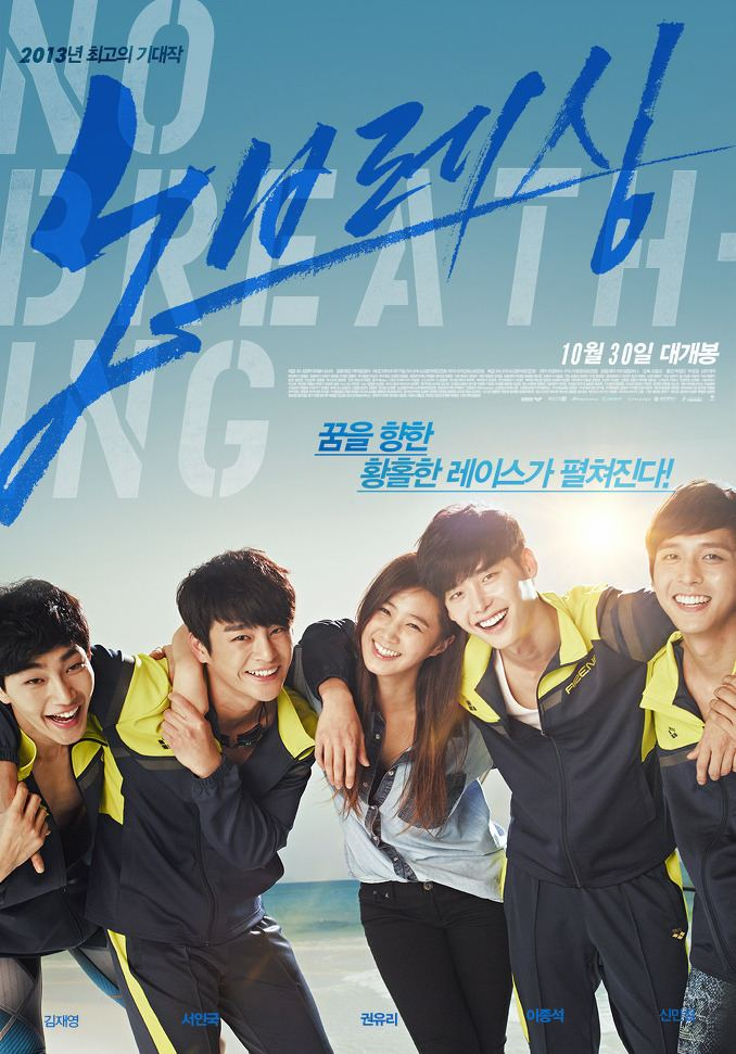 No Breathing asianwikicomimagesbb5NoBreathingp2jpg
