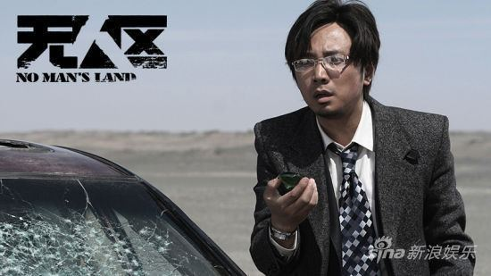 No Man's Land (2013 film) Film Review No Mans Land 2013