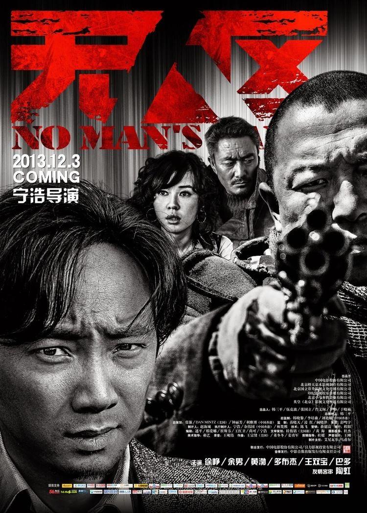No Man's Land (2013 film) httpsasianfilmstrikefileswordpresscom20150