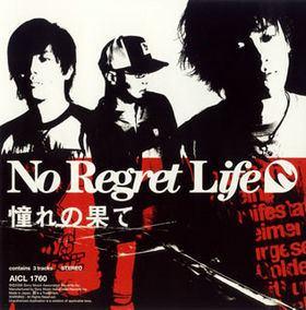 No Regret Life Profile No Regret Life