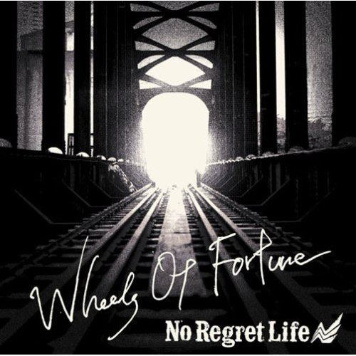 No Regret Life Lyrics Harukakanata by No Regret Life kanji from