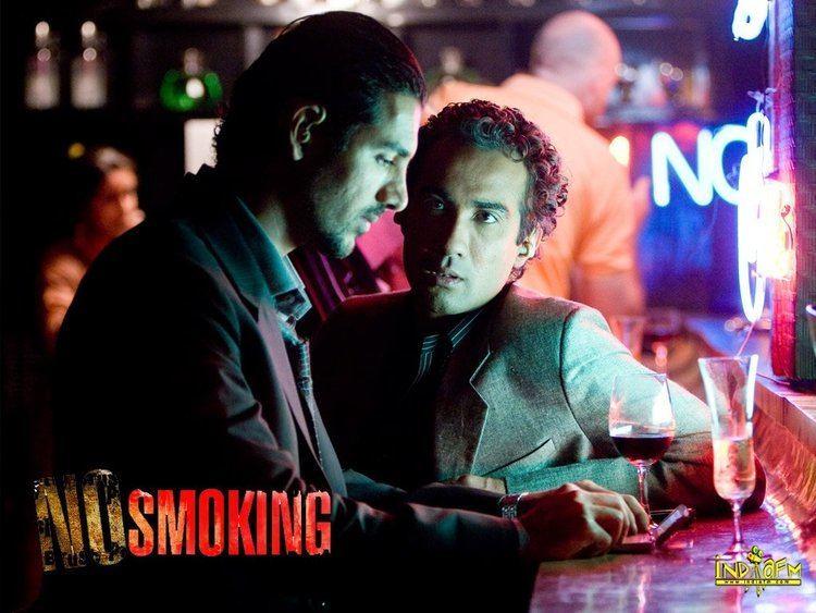 No Smoking (2007 film) Movie Review No Smoking 2007 Phoenix Anecdotes