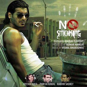 No Smoking (2007 film) Smoking 2007 Watch Full Movie Online DVD Print Free Download