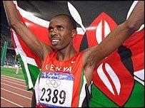 Noah Ngeny BBC SPORT Olympics 2004 Athletics Ngeny will not