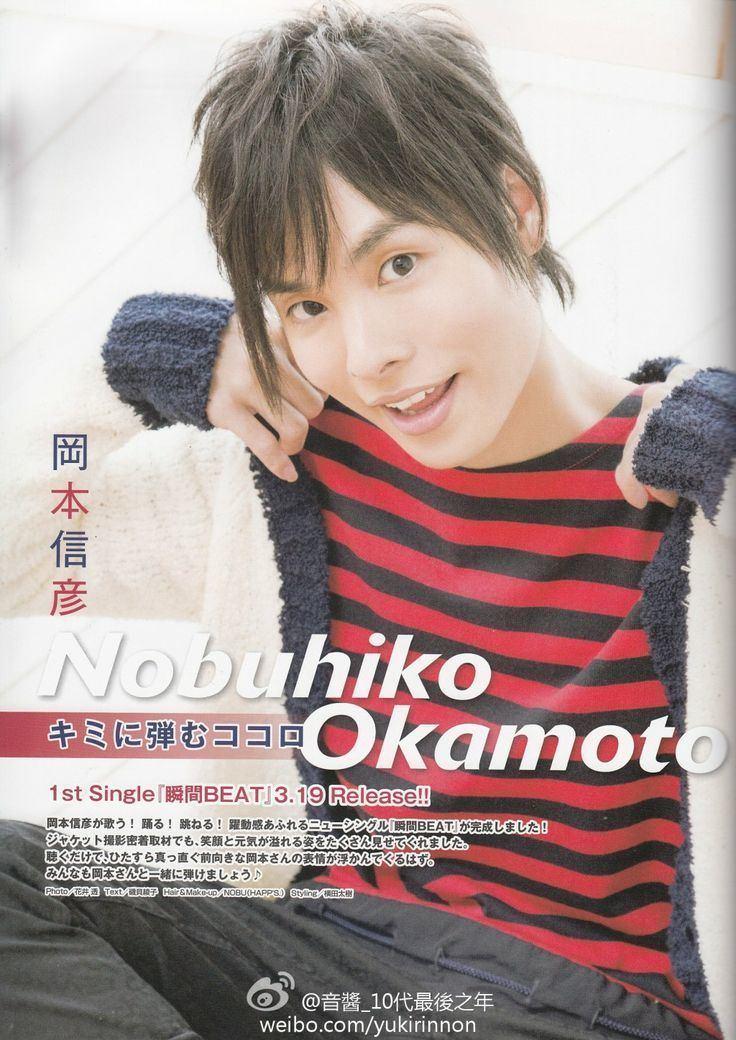 Nobuhiko Okamoto Okamoto Nobuhiko Favorite Voice Actors Pinterest