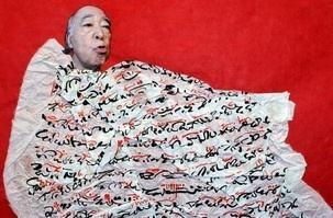 Nobuo Kubota Nobuo Kubota Sonorous Resonance Asia Art Archive in America