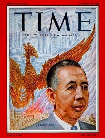 Nobusuke Kishi TIME Magazine Cover Nobusuke Kishi Jan 25 1960 Japan