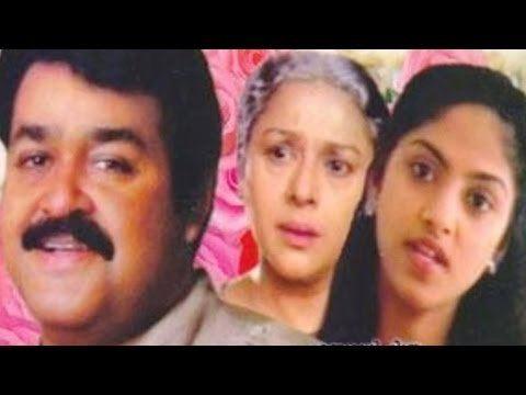 Nokkethadhoorathu Kannum Nattu malayalam movie NOKKETHA DOORATHU KANNUM NATTU malayalam full movie