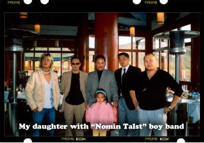 Nomin Talst familygif
